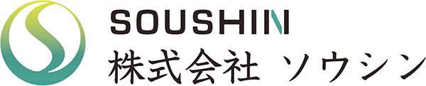 福岡市・北九州市で外壁塗装、屋根塗装、防水工事のことなら|株式会社ソウシン